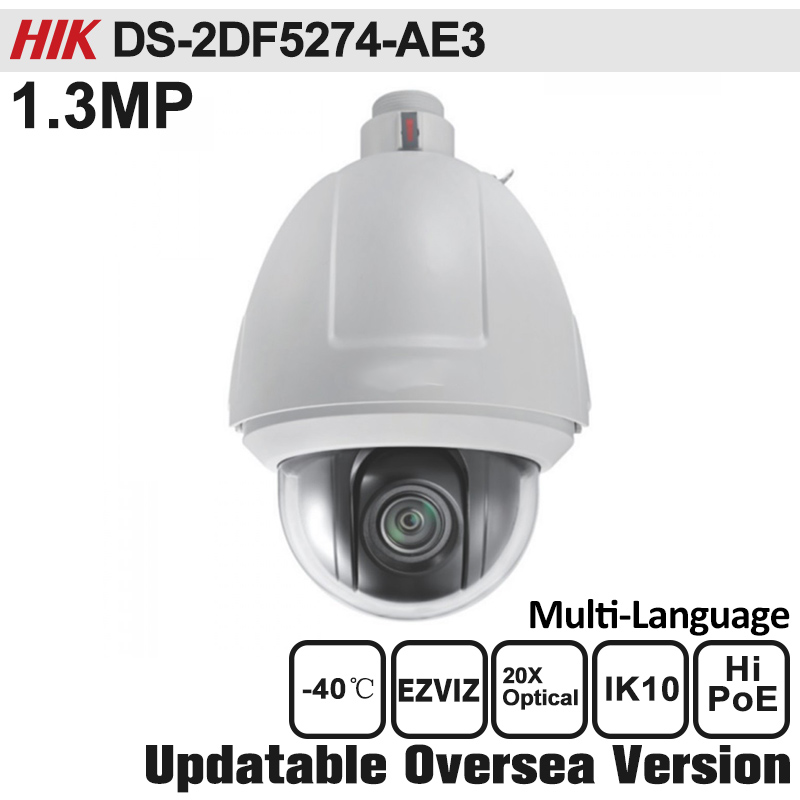 HIK  DS-2DF5274-AE3 indoor 1.3MP Network PTZ Camera POE Smart PTZ True Day/Night Original English version Face detection hikvision ds 2ae7152 a 540tvl analog 3 84mm 88 32mm 23x zoom smart ptz camera infrared waterproof day night indoor outdoor