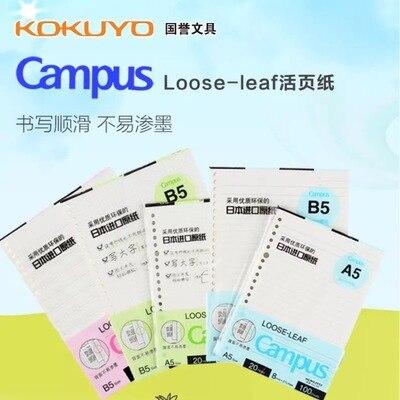 TUNACOCO A5 B5 Japonais KOKUYO Campus De Bourrage Spirale Papier Daily Mémos Cahier à Feuilles mobiles Substitution Papier bz1710062