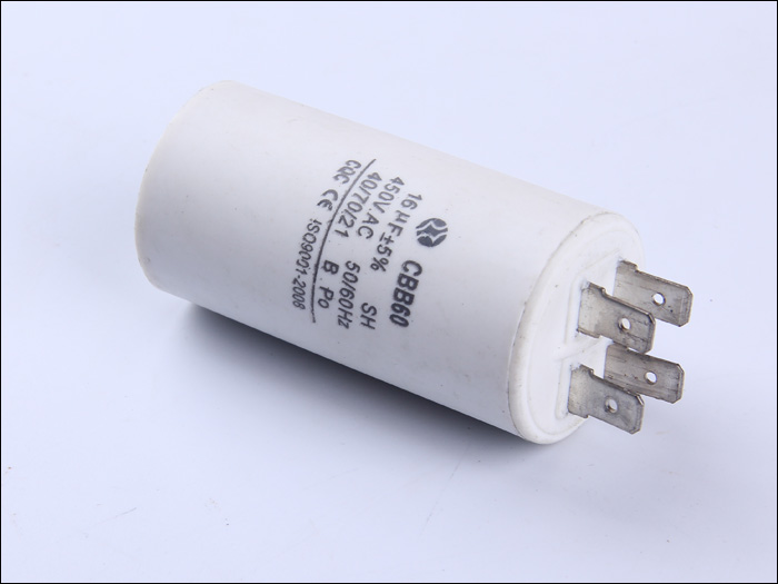 running capacitor motor start for electric machine 16uf water pump