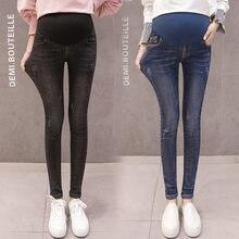 f4515eb5c Novo em Roupas de Maternidade Calças de Maternidade Outono Calça Jeans  Skinny Para As Mulheres Grávidas Denim Moda Gravidez Calç.