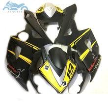 АБС-пластик комплект обтекателей для Suzuki GSXR 1000 GSXR1000 2005 2006 спортивные Обтекатели набор 05 06 K5 K6 черного и желтого цвета, HQ02