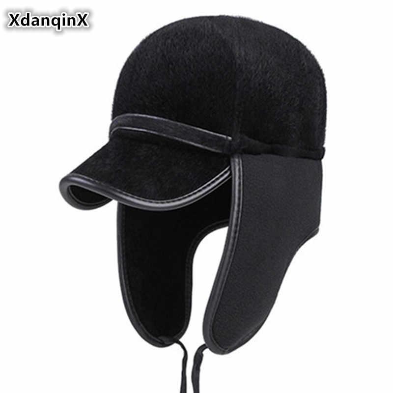 XdanqinX Sonbahar Kış erkek Earmuffs Şapka Orta Yaşlı Sıcak Beyzbol Kapaklar Kulakları Ile Kalın Kadife Soğuk geçirmez Kayak Kap baba Kürk Şapka
