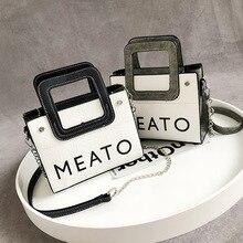 New Women Shoulder Bag Fashion Metal Chain  Clutches Square Solid Ladies Zipper Brand Design Handbag Brands