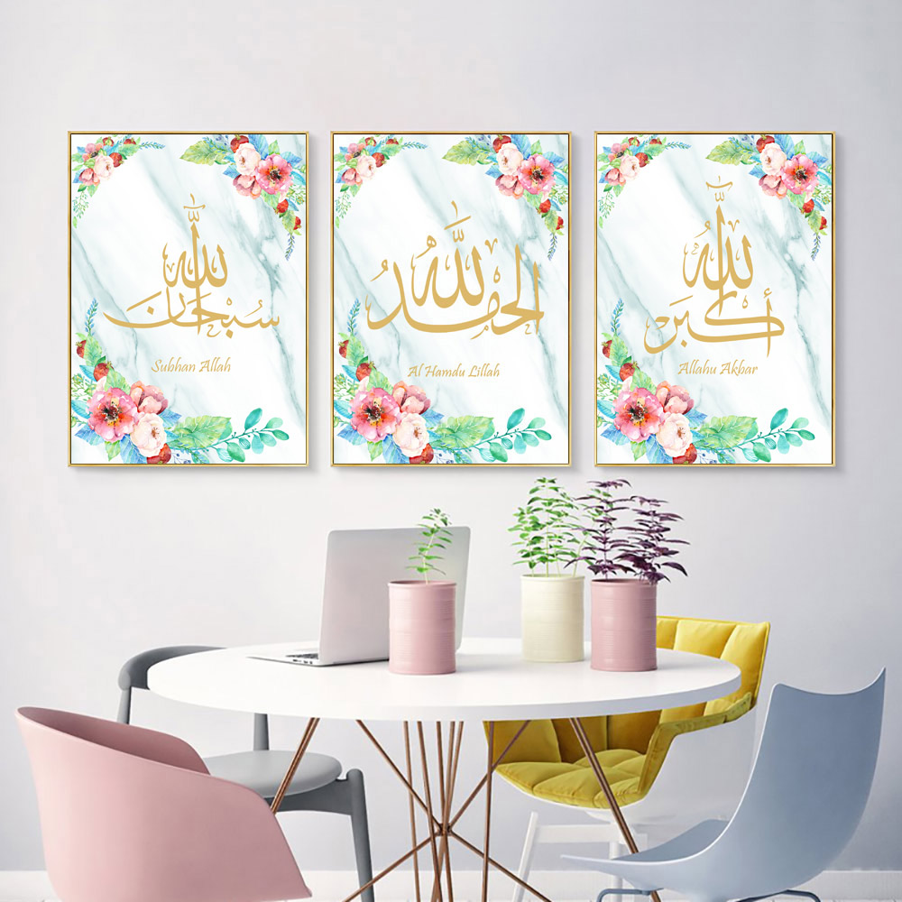 Flower Picture Canvas Painting Print Poster Islam Posters and Prints Nordic Islamic Decorative Painting Art Canvas Living Room-in Painting & Calligraphy from Home & Garden