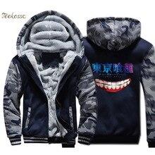 Tokyo Ghoul Jacket Men Ken Kaneki Hooded Sweatshirt Harajuku Coat Thick Fleece Zipper Camouflage Hoodie Hip Hop Anime Sportswear tokyo ghoul hoodie anime ken kaneki cosplay zipper cotton black hooded jacket coat sweatshirt