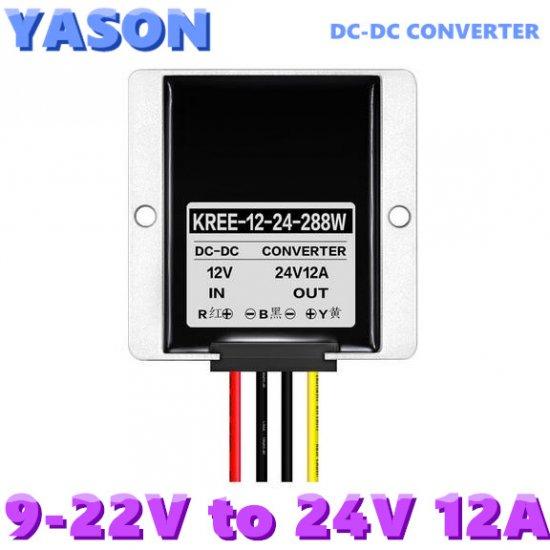 ФОТО DC-DC converter DC12V(9-22V) to DC24V 12A 288W