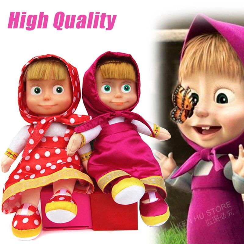 משלוח מהיר יותר masa פלוס בובות ילדים צעצועים קריקטורה בייבי צעצועים ממולאים מתנה 26cm בובה לילדים