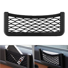 Universal Car Seat Net Storage Bag Elastic Flexible Mesh Back Rear Cargo Auto Accessories Car Trunk Organize Box Pocket Holder(China)