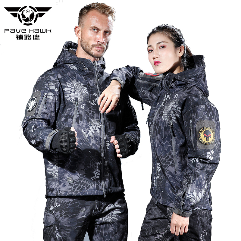 Clothing Windbreaker Tactical-Jacket Military Camouflage Women Army-Fleece Waterproof