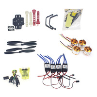RC Drone Quadrocopter 4 axis Aircraft Kit F330 MultiCopter Frame MINI CC3D Flight Control No Transmitter No Battery F02471 G