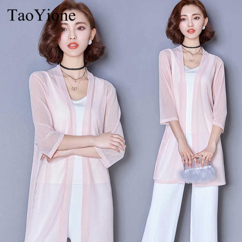 Женская летняя блузка длинный кардиган рубашки Свободная блузка пляжные рубашки размера плюс повседневные шифоновые топы футболки женская одежда Blusas