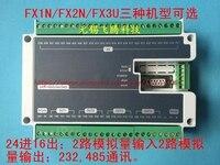 Free Shipping FX1N FX2N FX3U 40MR Programmable Controller Stepper Motor Controller