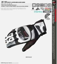 Новое поступление KOMINE GK-193 Защитить Кожа Mesh Перчатки GUREN сенсорный 3 цвет 3 размер