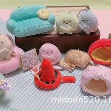 Милый Сан-Икс плюшевые подвески Sumikko гураши плюшевый брелок с наполнением мультфильм Sumikko Сафа животное мягкие плюшевые игрушки