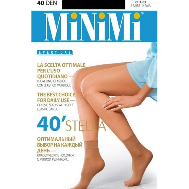 Носки женские (2 пары) Minimi Stella 40