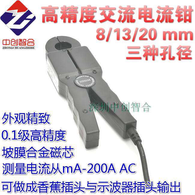 0 10 2 Class High Precision Instrument Matching 20mm Open Current Clamp Transducer Frequency Transformer