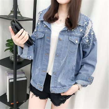 BEST-SELLER Unicorn Pearls Ripped Denim Jacket