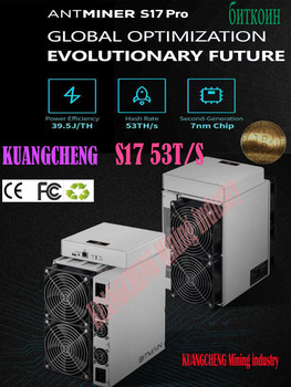 BITMAIN used  old  Asic BTC BCH Miner AntMiner S17 Pro 53TH/S With PSU Better Than S9 S11 T15 S15 Z11 WhatsMiner M3 M10 M20S 1