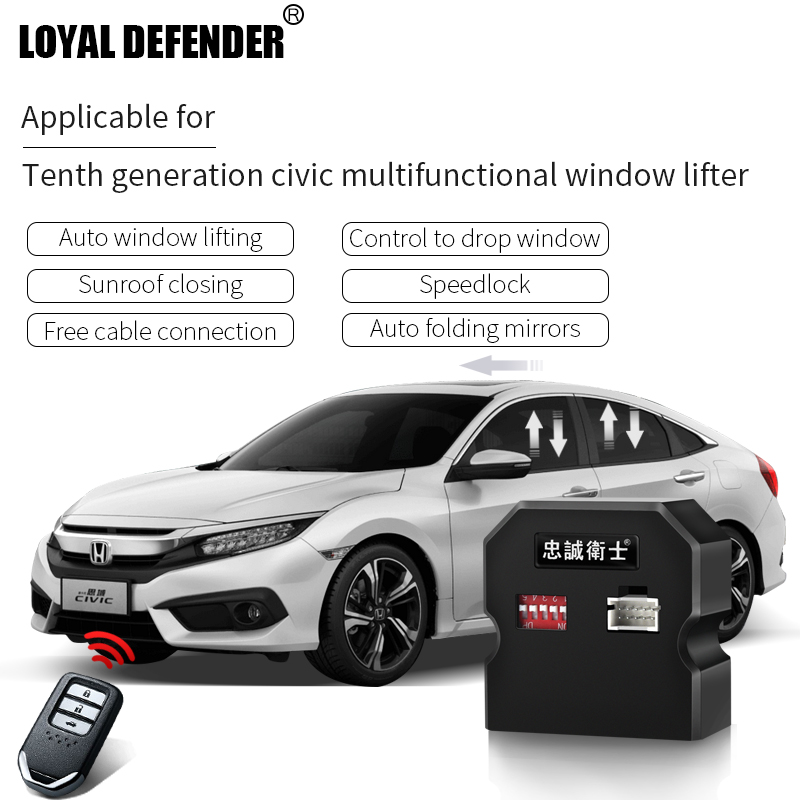 Suitable for Honda New Civic 2016 of Auto window lifter&window close&folding mirror&speed lock&sunroof close of car accessories Suitable for Honda New Civic 2016 of Auto window lifter&window close&folding mirror&speed lock&sunroof close of car accessories