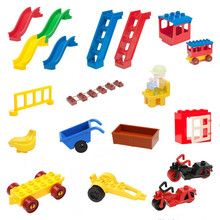 Building Blocks Accessory Baby Assembling Toys Slide Ladder Window Coach Motorbike Chair Leaf Compatible with Duplo Bricks Parts