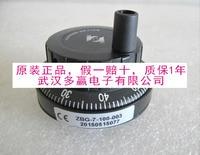 New original Changchun Yu Heng electronic handwheel manual pulse generator encoder ZBG 7 100 003