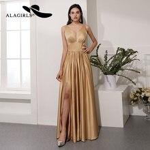 Alagirls платье с открытой спиной ТРАПЕЦИЕВИДНОЕ для выпускного