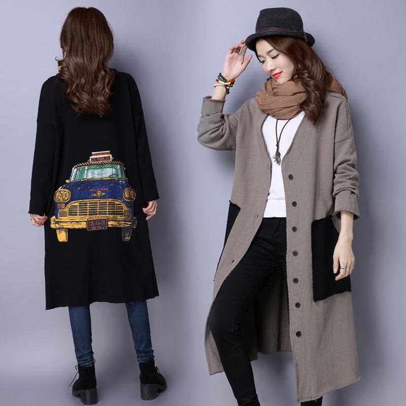 2016 New Autumn And Winter Cotton Artistic Leisure Korean Female Code Flash Sen Pocket Cardigan Thick