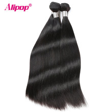 Straight Hair Bundles Brazilian Hair Weave Bundles 3/1 Bundles Alipop Human Hair Bundles Extensions Remy Hair Natural Black(China)