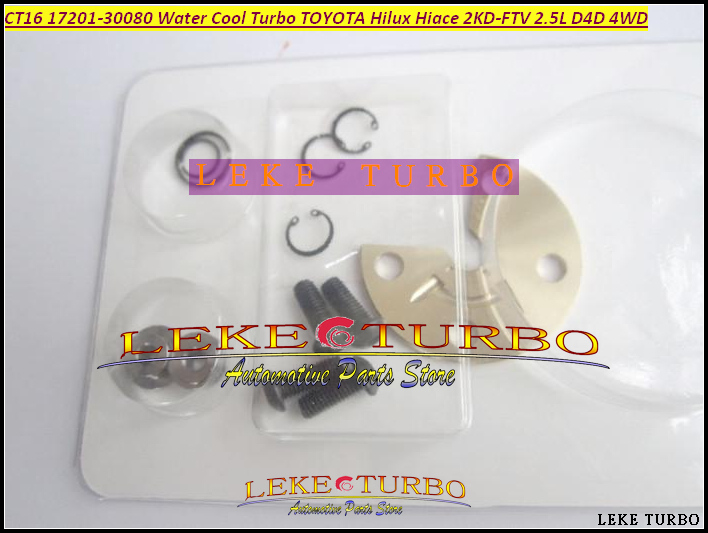Free Ship Water Turbo Repair Kit rebuild CT16 17201-30080 Turbocharger For TOYOTA Landcruiser Hiace Hi-Lux Hilux 2KD 2KD-FTV 4WD