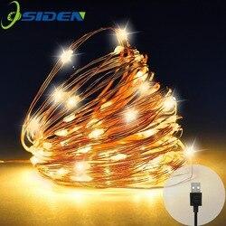 USB светодиодная гирлянда, 10 м, 5 м, водонепроницаемая медная проволока, наружное освещение, струнные феи, огни для рождественского и свадебно...