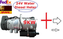 Free Shipping 9kw 24V Water Diesel Heater +( REMOTE CONTROLLER+GIFT ) For Bus Truck Similar With Webasto Auto Parking Heater