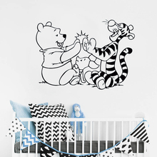 Autocollant mural en vinyle dessin animé tigre