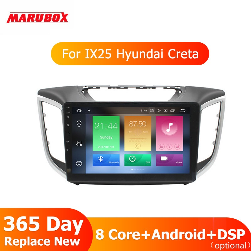 MARUBOX 2 Din Android 9 0 4G RAM 8 Core For IX25 Hyundai Creta Navigation DSP
