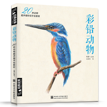 Coloring Book Pencil Sketch Entry Books Chinese Line Drawing Books Animal Sketch Basic Knowledge Tutorial Book For Beginners