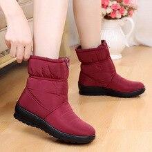 Г., водонепроницаемые зимние ботинки женские ботинки на платформе зимняя обувь женские ботильоны Заводская распродажа