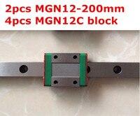 2pcs MGN12 L200mm Linear Rail 4pcs MGN12C Carriage