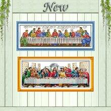 Lultima Cena di Gesù Christian fai da te pittura contati stampato su tela di canapa DMC 11CT 14CT Croce kit ricamo A Punto Set cucito