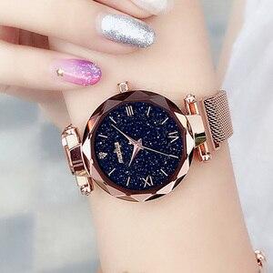 Luxury Women Watches Magnetic