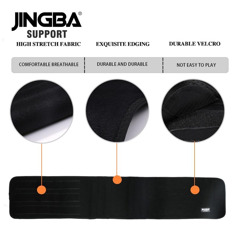 JINGBA SUPPORT Sports protective gear fitness belt Back waist support Slim sweat belt waist trainer waist trimmer musculation in Waist Support from Sports Entertainment