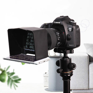 Image 3 - Bestview T1 Teleprompter Portable Smartphone Prompter for canon nikon sony Camera DSLR Interview shooting Video Teleprompter