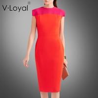 Summer new style in the long sleeveless dress fashion dress dress