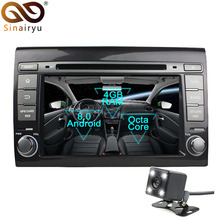 Sinairyu 2 Din Android 8,0 Octa Core dvd-плеер автомобиля для Fiat BRAVO 2007-2012 gps навигации Мультимедиа Радио стерео Штатная