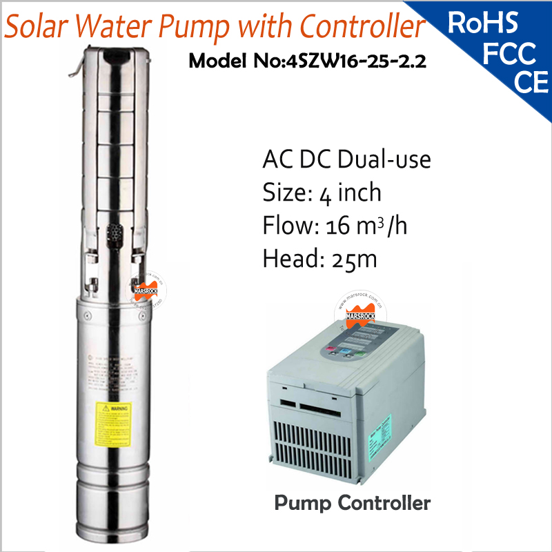 4inch 2200W DC AC Dual-Use Brushless Submerged Solar Water Pump with Pump Inverter, head 25m, flow 16T/h 4inch 4000w dc and ac dual use 45m head 4t h flow brushless high speed solar water pump with pump inverter for deep well
