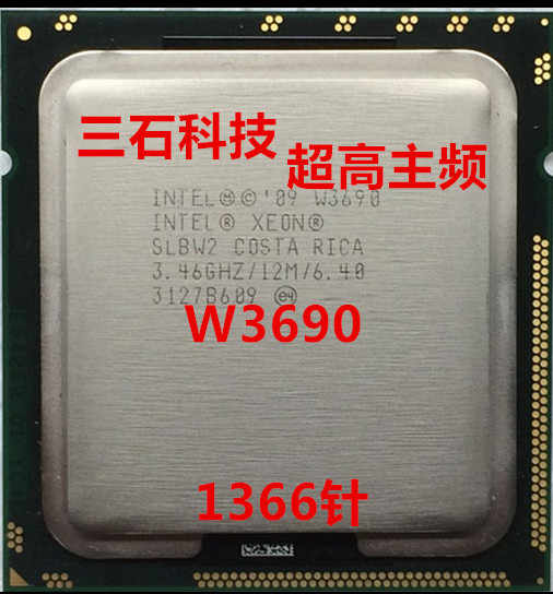 Intel Xeon W3690 W3690 Prosesor CPU/3.46 GHz/LGA1366/12 MB L3 Cache/6-Core /Server CPU