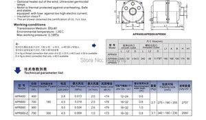 Image 5 - LX אמבטיה רוח משאבת APR900 שחייה בריכת ספא ג קוזי אוויר מפוח 5.0Amp 2600l/min