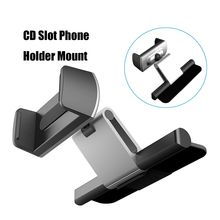 Aluminum Car CD Slot Mount Cradle Holder Universal Mobile Ph