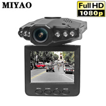 цены Full HD 1080P Car DVR Vehicle Camera Video Recorder Auto Registrator Dash Cam Night Vision Car Dash Camera Dvr Dashcam Carcam