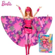 лучшая цена Original Barbie Doll Special Princess Girls Play House Beautiful Hair Toys for Girls Kids Toys CDY61 birthday Gifts box limited