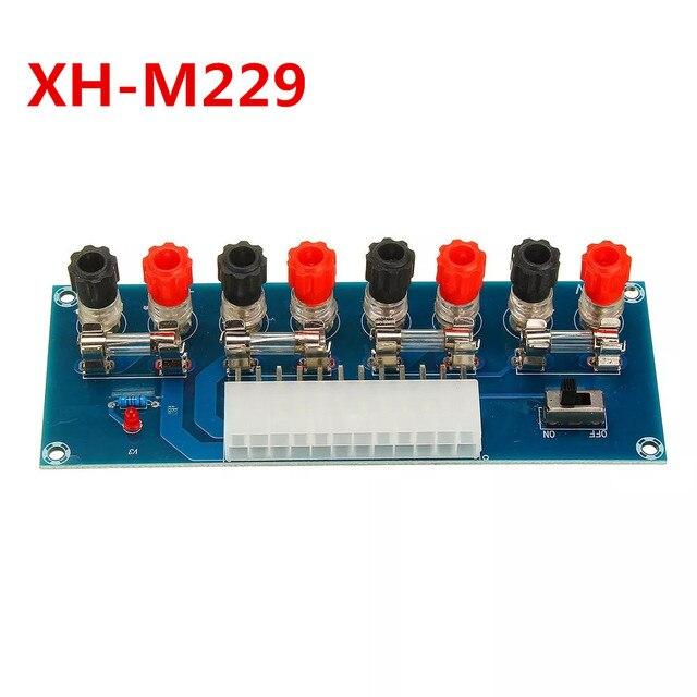 XH M229 데스크탑 pc 섀시 전원 atx 전송 어댑터 보드 전원 공급 장치 회로 콘센트 모듈 24 핀 출력 터미널 24 핀