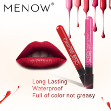 Long Lasting Moisturizing Lip Gloss